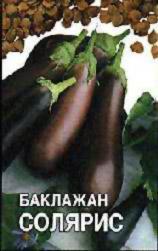Описание сортов баклажанов, продажа семян бакалажанов