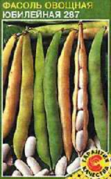 Описание сортов бобовые культуры, бобовые растения