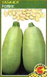 Описание сортов кабачки, продажа семян кобачков