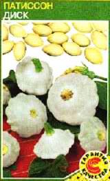 Описание сортов патиссонов, продажа семян патиссонов