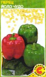 Описание сортов перца, продажа семян перца