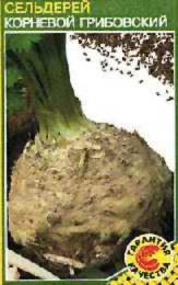 Описание сортов зелень, травы, растений, продажа семян растений